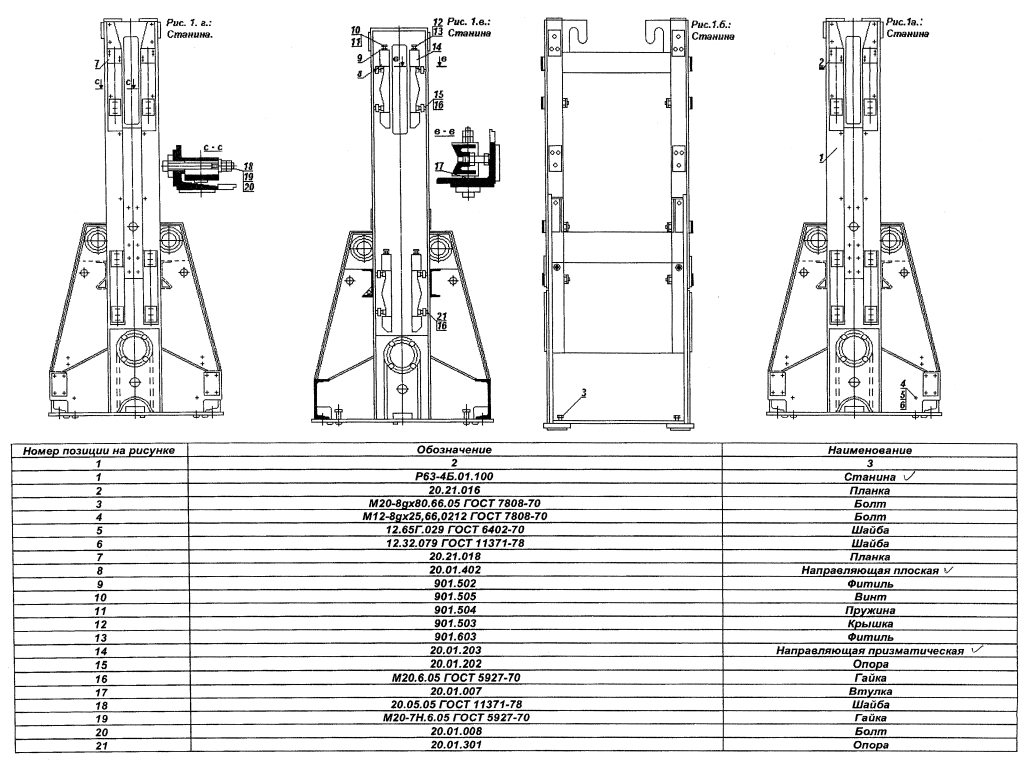 инструкция пилорама р 63